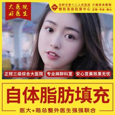 https://heras.igengmei.com/service/2020/04/10/68305aeb8d-half