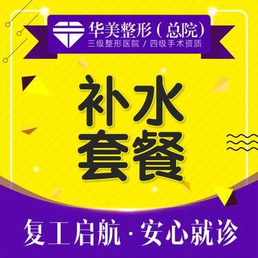 https://heras.igengmei.com/service/2020/04/10/b3f2952474-half