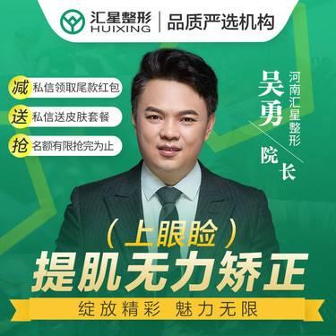 https://heras.igengmei.com/service/2020/04/11/8b27301d2d-half