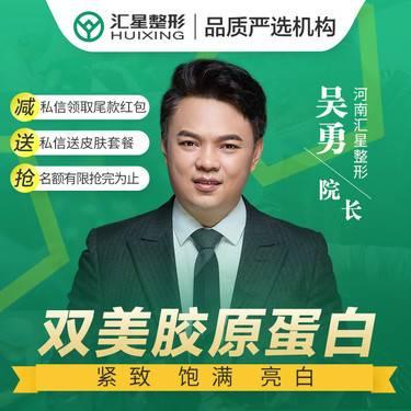 https://heras.igengmei.com/service/2020/04/11/b50ec0d2d8-half