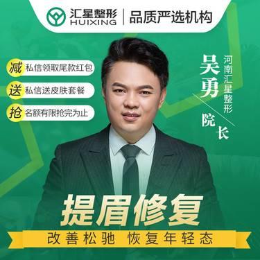 https://heras.igengmei.com/service/2020/04/11/cb5541a122-half