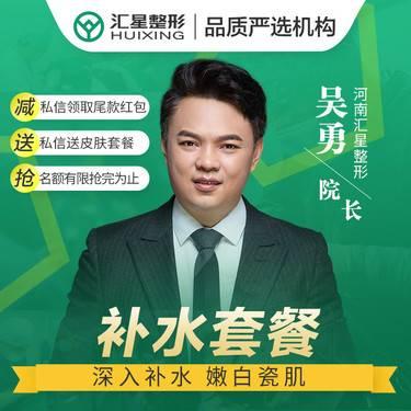 https://heras.igengmei.com/service/2020/04/11/e21da8d87f-half