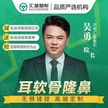 https://heras.igengmei.com/service/2020/04/11/ed75df7fec-half