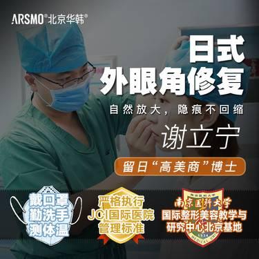https://heras.igengmei.com/service/2020/04/12/469bae6c77-half