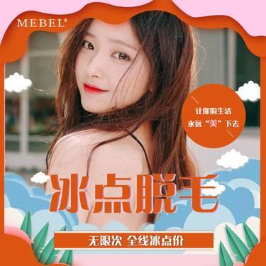 https://heras.igengmei.com/service/2020/04/12/85227fe421-half