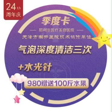 https://heras.igengmei.com/service/2020/04/14/b569a032c6-half