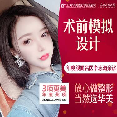 https://heras.igengmei.com/service/2020/04/15/2ff6b5496b-half