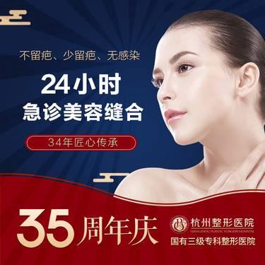 https://heras.igengmei.com/service/2020/04/15/3fecf6905c-half