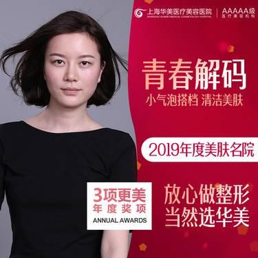 https://heras.igengmei.com/service/2020/04/16/5d7e675ff1-half