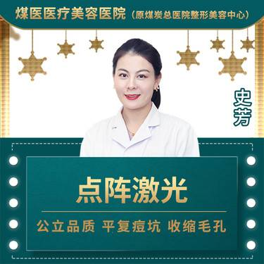 https://heras.igengmei.com/service/2020/04/16/682b89730f-half