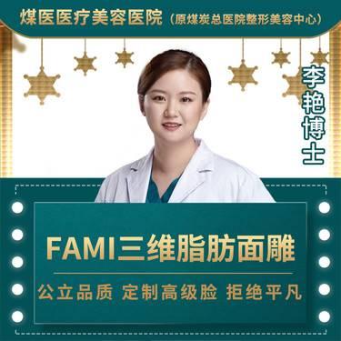 https://heras.igengmei.com/service/2020/04/16/c727922e5f-half