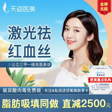 https://heras.igengmei.com/service/2020/04/17/70bda60db7-half