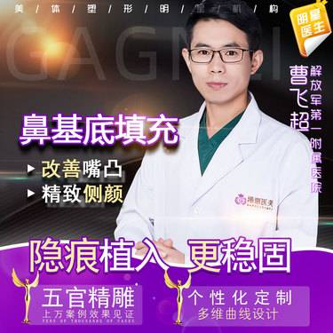 https://heras.igengmei.com/service/2020/04/21/4fa1f272a8-half