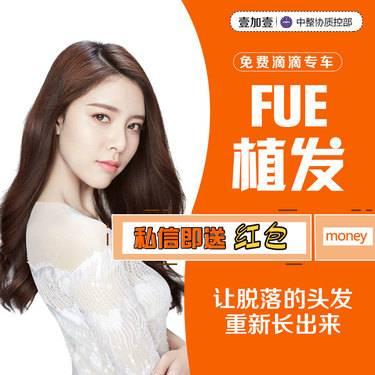 https://heras.igengmei.com/service/2020/04/21/746ec77b44-half