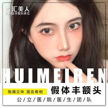 https://heras.igengmei.com/service/2020/04/22/65b6a39ebb-half
