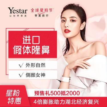 https://heras.igengmei.com/service/2020/04/22/d7ac14f140-half