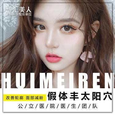 https://heras.igengmei.com/service/2020/04/22/d817e3d3cf-half