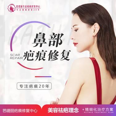 https://heras.igengmei.com/service/2020/04/23/59fb314ed3-half