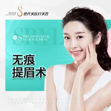 https://heras.igengmei.com/service/2020/04/23/67a9786178-half