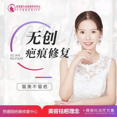https://heras.igengmei.com/service/2020/04/23/925987c7c3-half