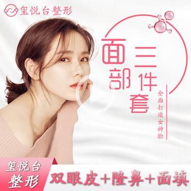 https://heras.igengmei.com/service/2020/04/24/1a1a97f177-half