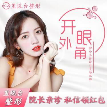 https://heras.igengmei.com/service/2020/04/24/aa6bbe0fc5-half