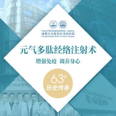 https://heras.igengmei.com/service/2020/04/24/fc95905662-half