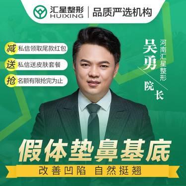 https://heras.igengmei.com/service/2020/04/25/eb5cde0d05-half