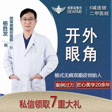 https://heras.igengmei.com/service/2020/04/26/341f97b5e2-half
