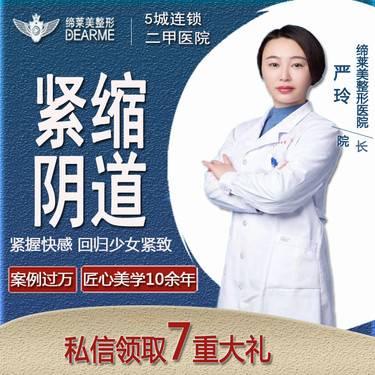 https://heras.igengmei.com/service/2020/04/26/3910df9395-half