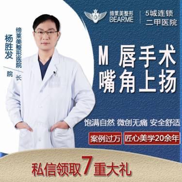 https://heras.igengmei.com/service/2020/04/26/5698ef54b2-half