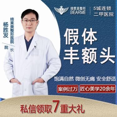 https://heras.igengmei.com/service/2020/04/26/5980e54101-half