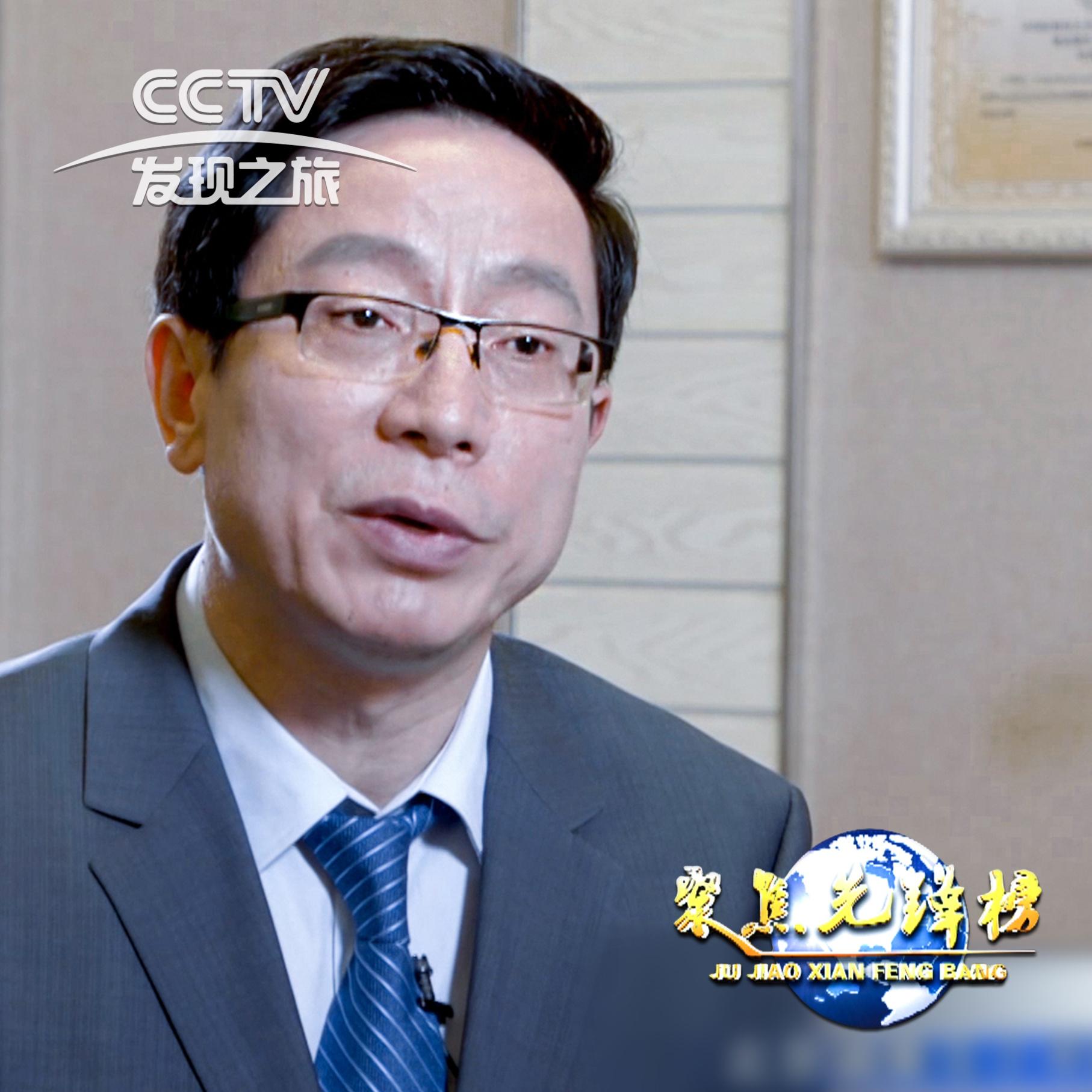 【自体脂肪隆胸】(王明利博士)CCTV-1邀访主任医生,30余年博士,14大国家专利.自体脂肪丰胸