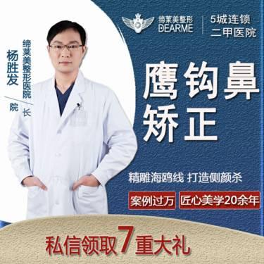 https://heras.igengmei.com/service/2020/04/26/730c5a0bbe-half