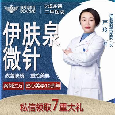 https://heras.igengmei.com/service/2020/04/26/a09f4e1a70-half
