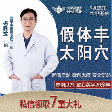 https://heras.igengmei.com/service/2020/04/26/a67ee73797-half
