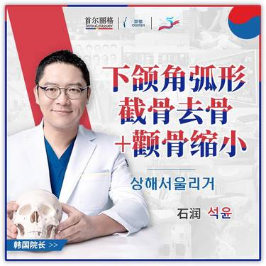 https://heras.igengmei.com/service/2020/04/26/aeb161c506-half