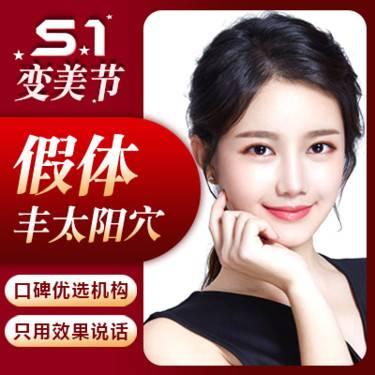 https://heras.igengmei.com/service/2020/04/27/28d14c6a46-half