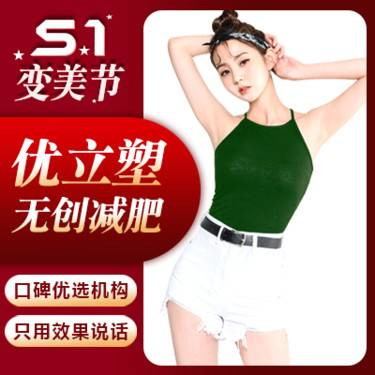 https://heras.igengmei.com/service/2020/04/27/55041a86f2-half