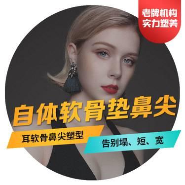 https://heras.igengmei.com/service/2020/04/27/f121de1af7-half