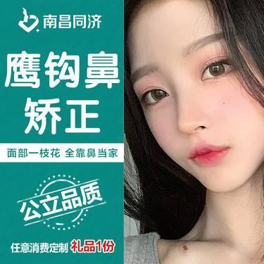 https://heras.igengmei.com/service/2020/04/28/72c2452c92-half