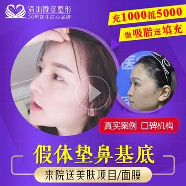 https://heras.igengmei.com/service/2020/04/29/1d780dfe7a-half