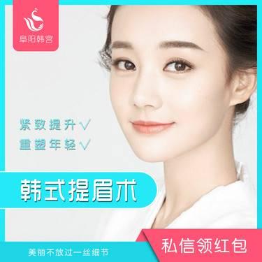 https://heras.igengmei.com/service/2020/04/29/2d6ecd0d33-half