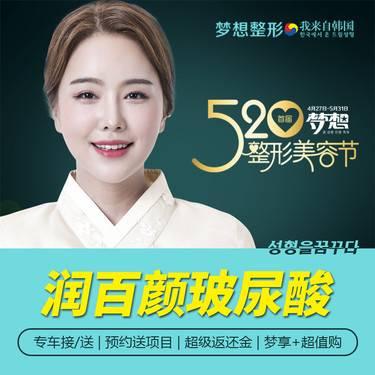 https://heras.igengmei.com/service/2020/04/29/4dd156d2b2-half