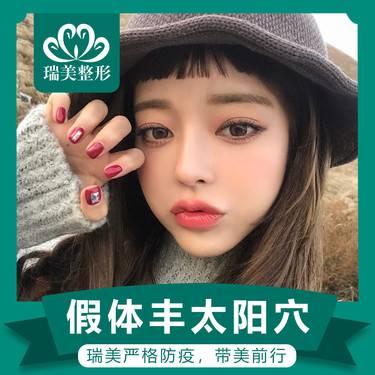 https://heras.igengmei.com/service/2020/04/29/af3376a6dd-half
