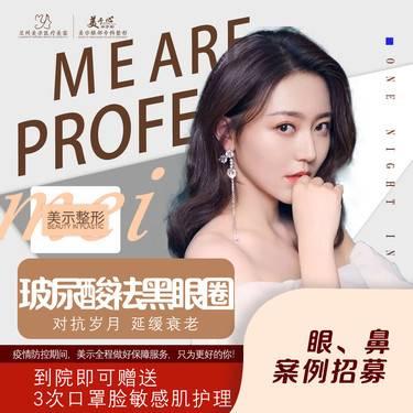https://heras.igengmei.com/service/2020/04/29/ea1ad46883-half