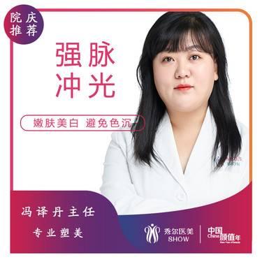 https://heras.igengmei.com/service/2020/04/30/6ba4136614-half