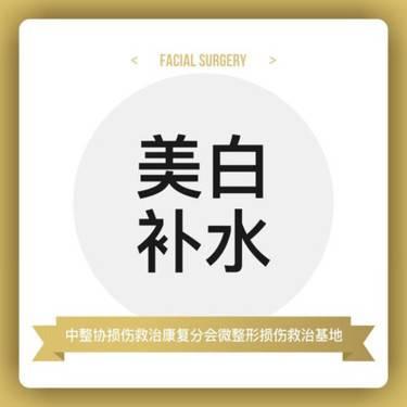 https://heras.igengmei.com/service/2020/05/01/150f77c920-half