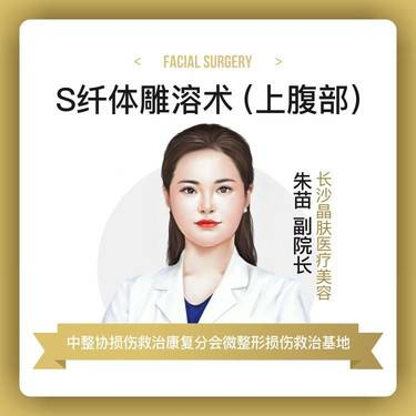 https://heras.igengmei.com/service/2020/05/01/652bd43a3f-half
