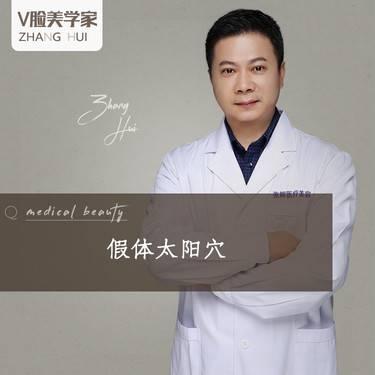 https://heras.igengmei.com/service/2020/05/01/cae9c4da4a-half